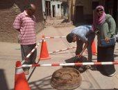 """صور.. """"مياه القليوبية"""" تشن حملة تطهير لخطوط الصرف الصحى بمدينة قها"""