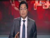 """خالد أبو بكر: التأمين الصحى الشامل """"مشروع ضخم"""".. يجب أن يؤرخ له فى حياتنا"""
