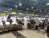 مغادرة 360 حاجًا من حجاج الجمعيات الأهلية بكفر الشيخ متجهين للأراضى المقدسة