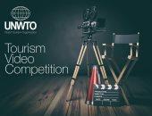 """""""السياحة العالمية"""" تطلق مسابقة لأفضل فيديو ترويجى للسياحة"""