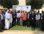 """برنامج تدريبى لـ 14 متدرب من دول """"الكوميسا"""" حول تمويل وتنفيذ مشروعات الطاقة"""