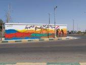 صور.. شباب راس غارب يجملون شوارع المدينة لتفعيل المشاركة المجتمعية