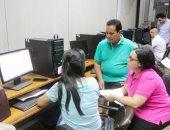 موقع التنسيق يعلن نتائج تقليل الاغتراب لطلاب المرحلة الثالثة