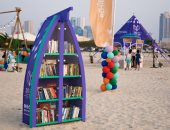 """العاصمة العالمية للكتاب 2019 تطلق مبادرة """"مكتبة الشارقة الشاطئية"""""""