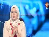 مواطن يكذب الشرق الإخوانية: كفاية شائعات عشان خاطر مصر
