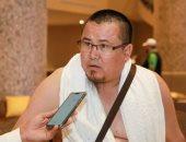 مجلس علماء قيرغيزستان: برنامج ضيوف خادم الحرمين مؤتمر عالمى لتوحيد كلمة المسلمين