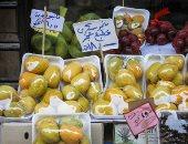 المجمعات الغذائية تستعد لعيد الأضحى بطرح اللحوم والخضراوات والفاكهة بالمنافذ