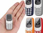 شاهد.. أصغر هاتف محمول يخفيه نزلاء السجون الإسبانية