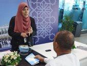 """""""البحوث الإسلامية"""": وعاظ وواعظات الأزهر يواصلون توعية الحجاج بالمطارات والموانئ"""
