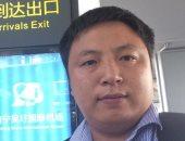 حام صينى يتحدى منعه من السفر ويصل إلى الولايات المتحدة