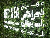 احتفاءً بقرارات لتمكين المرأة..إنتاج فيلم يحكى قصص 6 مُخرجات سعوديات