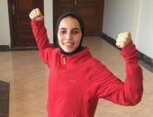 ميرنا هشام تحصد الميدالية الذهبية فى البطولة العربية للكاراتيه
