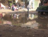 قارئ يشكو من غرق الصرف الصحى لشارع الورشة بكفر طهرمس.. ويطالب بإيجاد حل