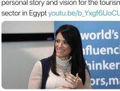 لمدة عام.. إكسيبديا تروج للسياحة المصرية فى 5 أسواق عالمية فى أوروبا وأمريكا