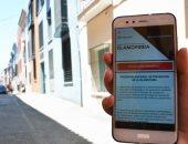"""اطلاق أول تطبيق إلكترونى فى إسبانيا """"لمكافحة الإسلاموفوبيا"""""""