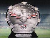 اتحاد الكرة يتفق مع الشركة المصممة لكأس أمم أفريقيا لتصميم الدورى والكأس