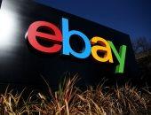 سر التسمية.. اعرف قصة تغير اسم eBay عدة مرات