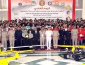 ختام المؤتمر الدولى الرابع لبحوث وابتكارات الطلبة بالفنية العسكرية