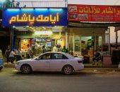 """""""دمشق صغيرة"""" مزدهرة في قلب الخرطوم"""