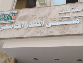 افتتاح أول مستشفى جامعى للصدر بجامعة طنطا فى سبتمبر المقبل بطاقة 115 سرير