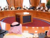 """اطلاق مشروع """"فرصتى"""" لتطوير مهارات موظفى الجهات الحكومية فى البحرين"""