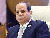 الرئيس السيسي: عازمون على مواجهة الإرهاب الغاشم واقتلاعه من جذوره