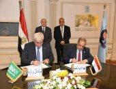 """""""العربية للتصنيع"""" توقع بروتوكولا مع مجموعة دولية لأجهزة تعليمية ومعامل تدريب"""