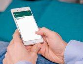 تطبيق واتساب يعلن وصول عدد مستخدميه  لأكثر من مليارين