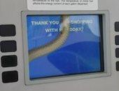 مفاجأة سيئة لامرأة أمريكية فى محطة بنزين فى كانساس.. لن تصدق ما وجدته