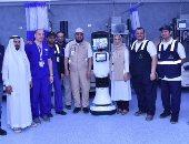 """صور وفيديو.. تعرف على خدمة """"الروبوت الطبيب"""" لتقديم الاستشارات الطبية للحجاج"""