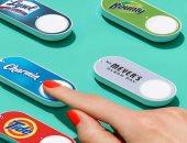 أمازون توقف Dash Buttons عن العمل بحلول 31 أغسطس
