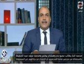 محمد الباز: زيادة دعم السلع التموينية إلى 89 مليار جنيه نتيجة الإصلاح الاقتصادى