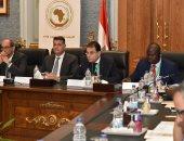 صور.. بدء اجتماعات لجنة التعاون وفض المنازعات بالبرلمان الأفريقى بمقر مجلس النواب