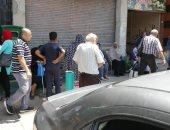 شكوى من سوء التنظيم فى مكتب بريد برج الثغر بشارع صفية زغلول بالإسكندرية