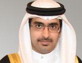 إطلاق جائزة الشيخ خليفة بن علي للعمل الخيري بالبحرين