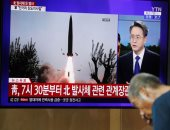 صور..كوريا الشمالية تطلق قذائف جديدة على الساحل الشرقى ردا على مناورات أمريكا