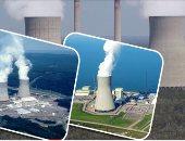 وفد من الكهرباء يشارك فى المؤتمر العام الوكالة الدولية للطاقة الذرية فى فيينا