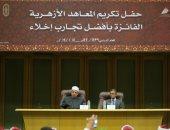 رئيس قطاع المعاهد الأزهرية: نسعى لتحقيق الريادة فى ملف الأمن والسلامة للمبان