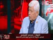 محمد الغبارى: الشعب المصرى بطبيعته يلفظ المتطرف.. ومصر قادرة على مواجهة الإرهاب