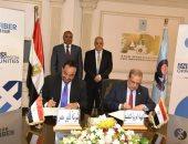 لأول مرة فى مصر .. إنشاء خطوط اتصالات المشروعات الرقمية العملاقة