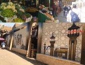 التنسيق الحضارى يعيد تشكيل المنطقة المحيطة بمتحف نجيب محفوظ