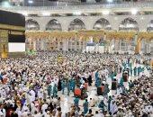 الشؤون الإسلامية بالسعودية تنظم برنامجاً صحياً لـ 6500 حاج وحاجة