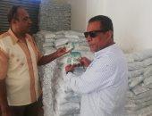 ضبط مصنع لتعبئة ملح الطعام بدون ترخيص فى الإسكندرية