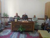 صور.. رئيس منطقة الأقصر الأزهرية يجتمع برؤساء لجان الشهادة الثانوية بامتحانات الدور الثانى