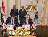 """""""العربية للتصنيع"""" توقع بروتوكولا مع شركة أبو قير للأسمدة والصناعات الكيماوية"""