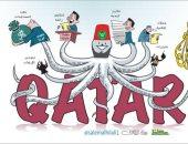 كاريكاتير صحف الخليج يصور الأعباء على المواطن الخليجى بسبب السياسات الدولية