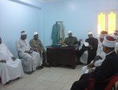وكيل أوقاف الأقصر يجتمع بمديرى الإدارات لتجهيز 52 ساحة لصلاة عيد الأضحى