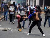 صور.. احتجاجات فى هندوراس تطالب باستقالة الرئيس خوان أورلاندو