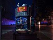 دراسة: ارتفاع الحرارة نصف درجة فقط فى الصين يؤدى لوفاة 30 ألف شخص سنويًا