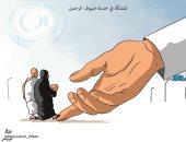 كاريكاتير الصحف السعودية.. المملكة تكرس جهودها لخدمة الحجاج